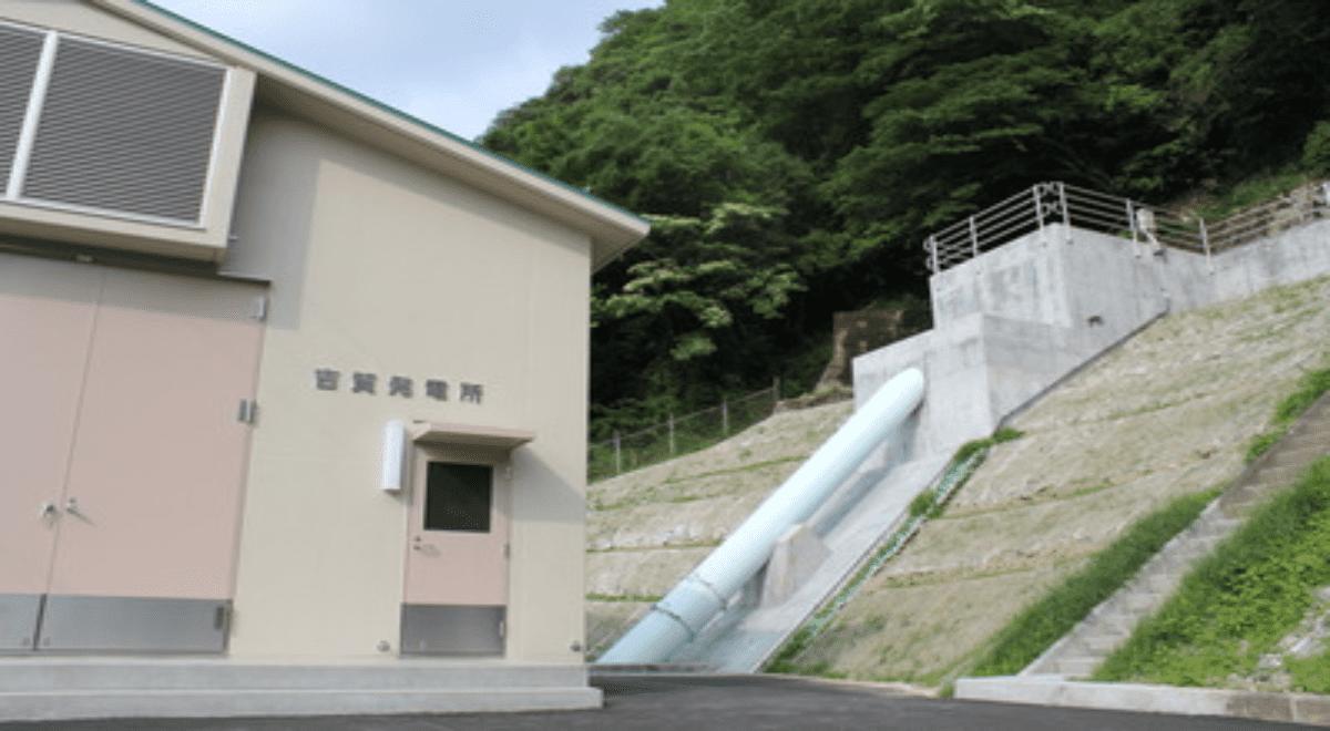JAG国際エナジーが調達している地産電源 吉賀町小水力発電所「かきのきすいでんくん」